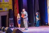 Закрытие фестиваля Улыбнись, Россия, Фото: 99