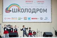 «Школодром-2018». Было круто!, Фото: 1