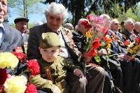 День Победы в Новомосковске, Фото: 17
