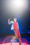 День защиты детей в тульском цирке: , Фото: 52