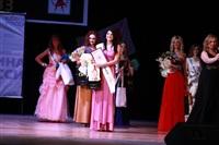 Мисс Тульская область - 2014, Фото: 483