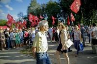Митинг против пенсионной реформы в Баташевском саду, Фото: 18
