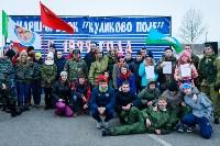 """Марш-бросок """"Поле Куликовской битвы"""", Фото: 69"""