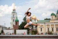 Уличные танцоры Тулы, Фото: 24