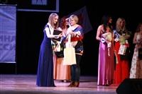 Мисс Тульская область - 2014, Фото: 442