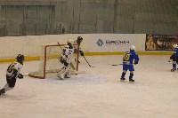 Международный детский хоккейный турнир EuroChem Cup 2017, Фото: 69