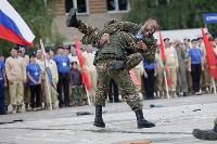 """Первый слет движения """"Юнармия"""", Фото: 38"""