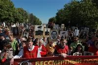 "По Туле прошла колонна ""Бессмертного полка"", Фото: 166"
