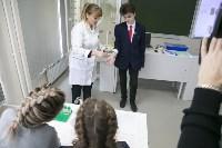 Открытие химического класса в щекинском лицее, Фото: 51