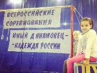 Туляки на соревнованиях по спортивной гимнастике в Брянске., Фото: 32