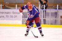 Легенды советского хоккея в Алексине., Фото: 118