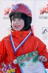 Первый этап чемпионата и первенства Тульской области по горнолыжному спорту, Фото: 85