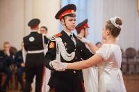 В колонном зале Дома дворянского собрания в Туле прошел областной кадетский бал, Фото: 94