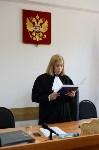 Оглашение приговора Александру Прокопуку и Александру Жильцову, Фото: 13