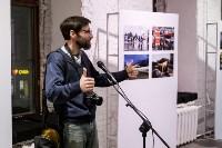 «#Будни» Тулы в объективе Алексея Фокина: В ТИАМ открылась фотовыставка, Фото: 53