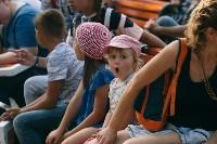 «Школодром-2018». Было круто!, Фото: 877