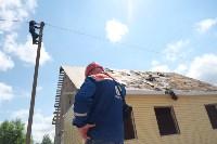 В Плеханово начали сносить дома в цыганском таборе, Фото: 141