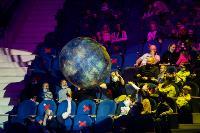 Шоу фонтанов «13 месяцев»: успей увидеть уникальную программу в Тульском цирке, Фото: 125