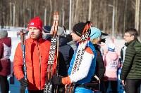 Лыжня России-2020, Фото: 37
