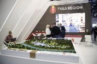 Международный инвестиционный форум в Сочи, Фото: 2