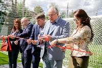 Открытие нового футбольного поля, Фото: 34