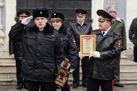День полиции в Тульском кремле. 10 ноября 2015, Фото: 61