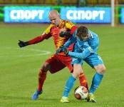 «Арсенал» Тула - «Зенит-2» Санкт-Петербург - 2:1, Фото: 97