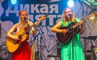 """""""Дикая Мята-2013"""", Фото: 8"""
