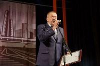 Юрий Андрианов поздравил тульских железнодорожников с профессиональным праздником, Фото: 14