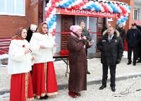 Вручение ключей от квартир в Туле на ул.Новоселов. 9.02.2015, Фото: 1