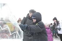 проводы Масленицы в ЦПКиО, Фото: 62