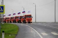 В Суворовском районе  введен в эксплуатацию участок автодороги «Калуга-Перемышль-Белёв-Орёл», Фото: 20