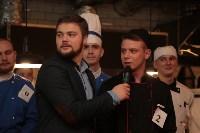 Битва кулинаров. 25 октября 2015, Фото: 18