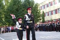 Принятие присяги в Первомайском кадестком корпусе, Фото: 151
