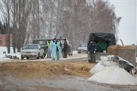 Лазарево. 4 февраля 2014, Фото: 2