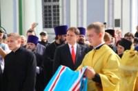 Освящение колокольни в Тульском кремле, Фото: 4