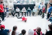 Соревнования по брейкдансу среди детей. 31.01.2015, Фото: 66