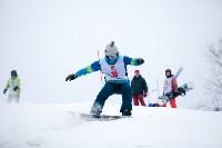 I-й этап Кубка Тулы по горным лыжам и сноуборду., Фото: 79