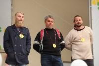 Фестиваль бородачей, 2015, Фото: 33