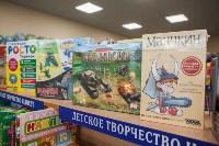 "Акции в магазинах ""Букварь"", Фото: 103"