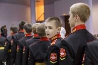 В МЦ «Родина» показали фильм об обороне Тулы, Фото: 13