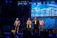 Балет «Титаник» дал старт проекту «Кремлевские сезоны» в Туле, Фото: 21