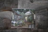 Новое здание тульской экзотариума, Фото: 1