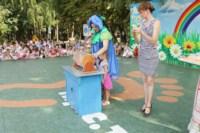 День мёда в Центральном парке, Фото: 37