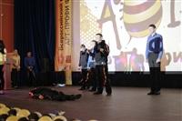 Арт-Профи Форум. 13 февраля 2014, Фото: 11