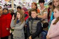 Гипермаркет Глобус отпраздновал свой юбилей, Фото: 19