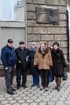 Открытие мемориальной доски Аркадию Шипунову, 9.12.2015, Фото: 55