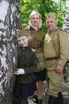 День Победы в Центральном парке, Фото: 67