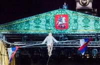 Закрытие Дней Москвы, Фото: 75