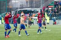 «Арсенал» Тула - ЦСКА Москва - 1:4, Фото: 125